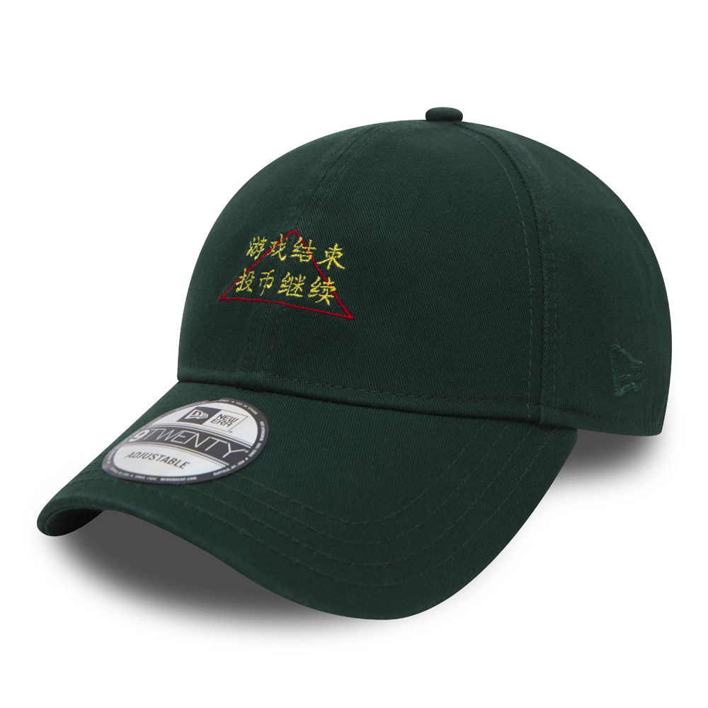 New Era X Han Kjobenhavn Green 9TWENTY