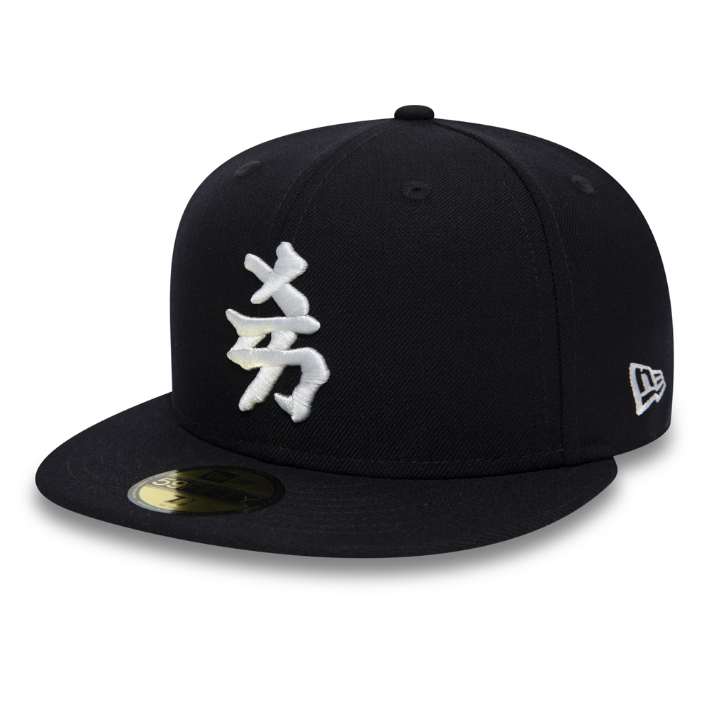 28116616bb8 New York Yankees Dynasty logo 59FIFTY