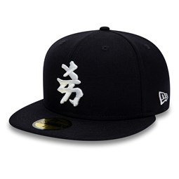 8fb12974872 New York Yankees Dynasty logo 59FIFTY