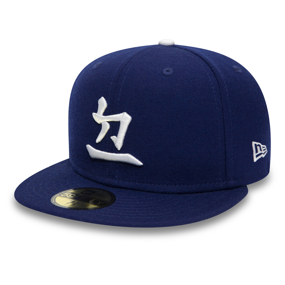 1326f2083c4 Los Angeles Dodgers Dynasty Logo 59FIFTY