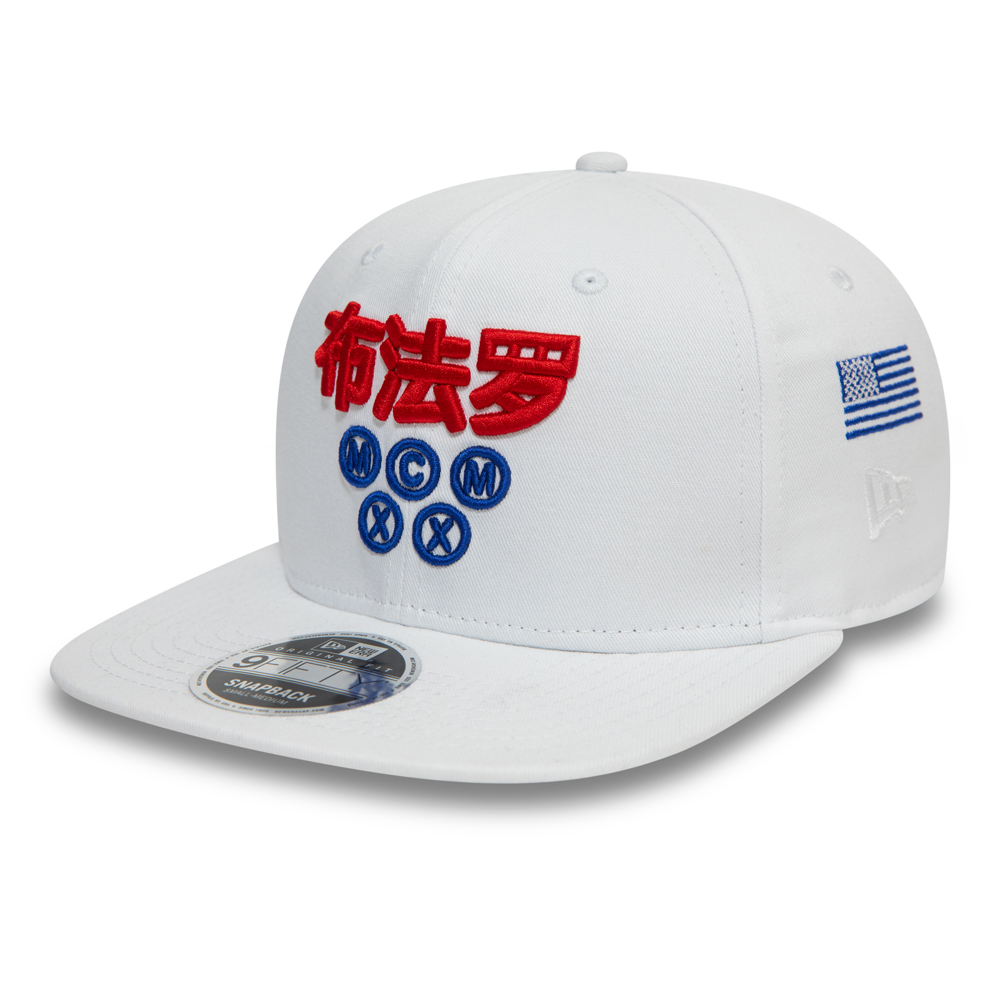 New Era East Asia  White 9FIFTY