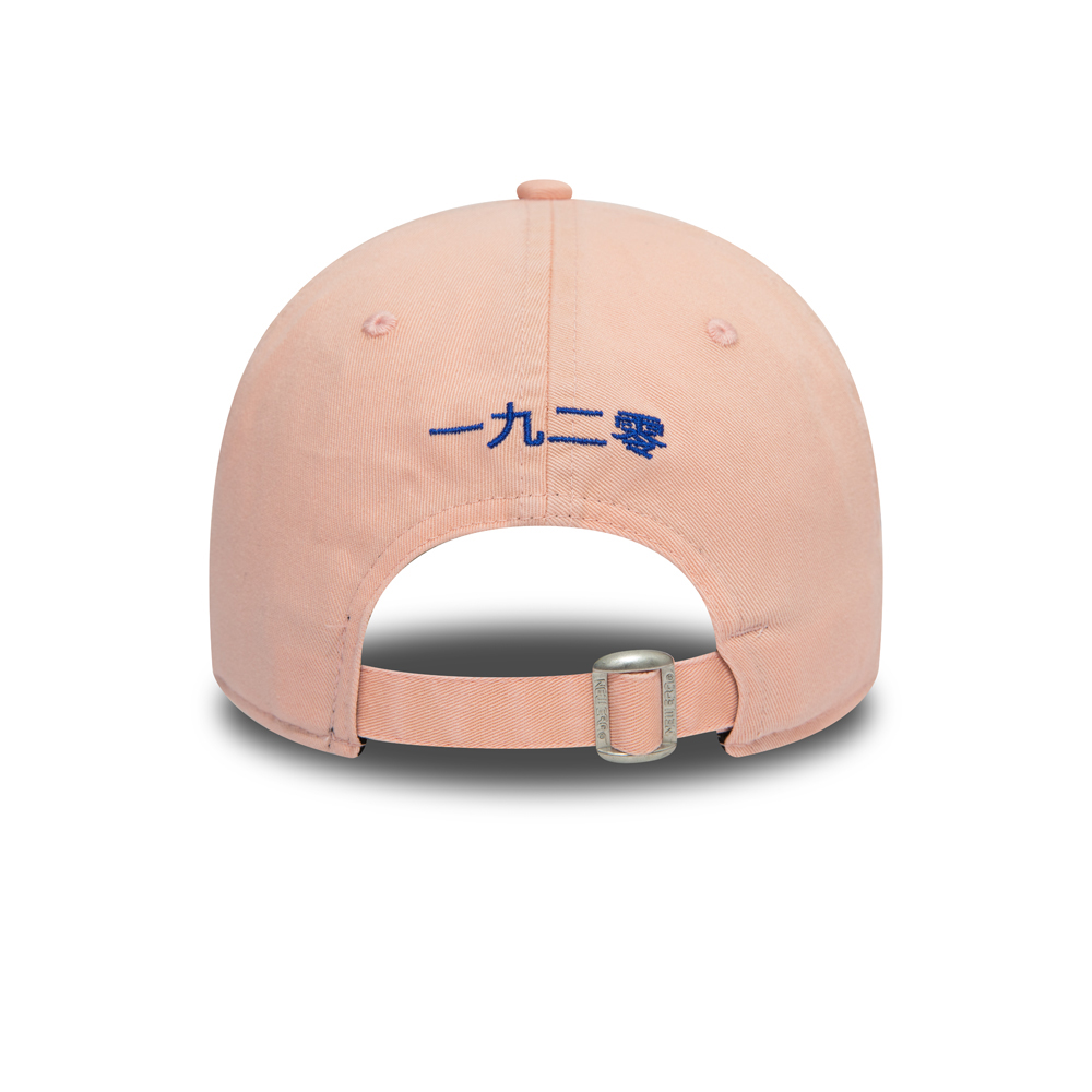 New Era East Asia 9FORTY rose