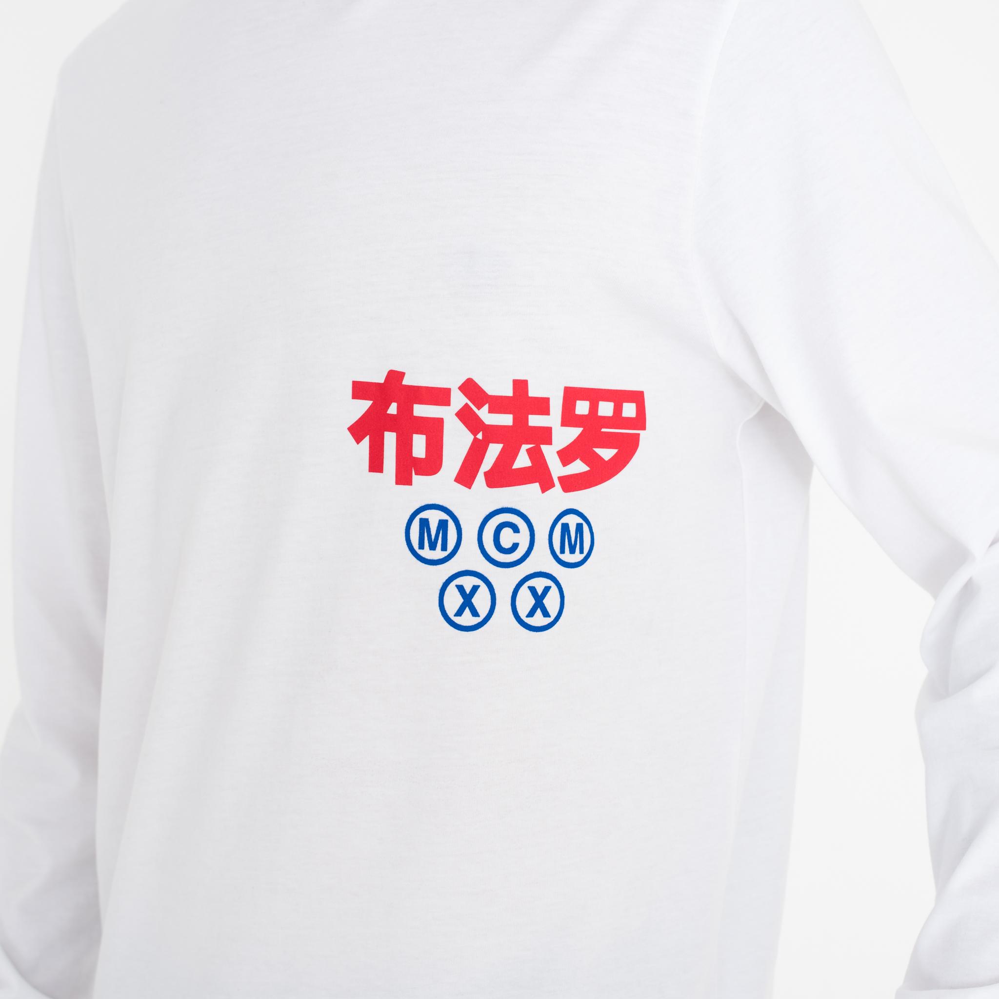 Camiseta New Era Graphic Wordmark, blanco