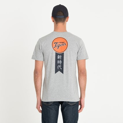Detorit Tigers Far East Grey Tee